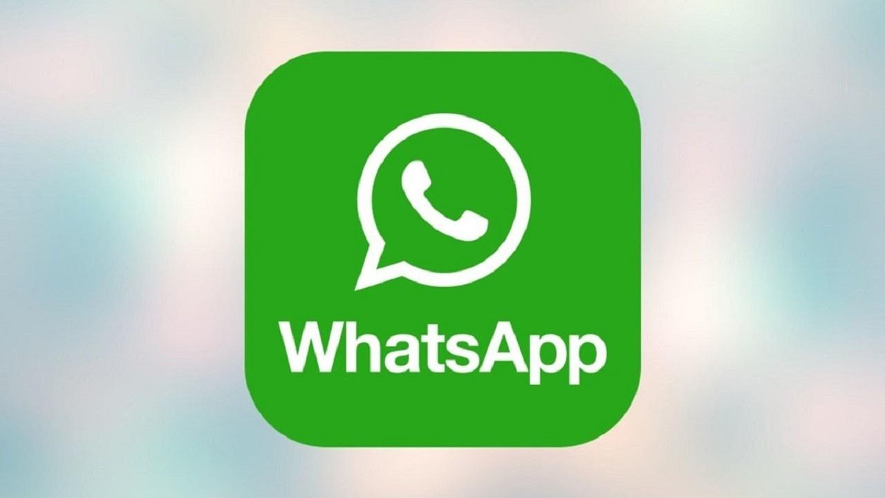چگونه تصاویر را قبل از ارسال در واتساپ زماندار کنیم؟