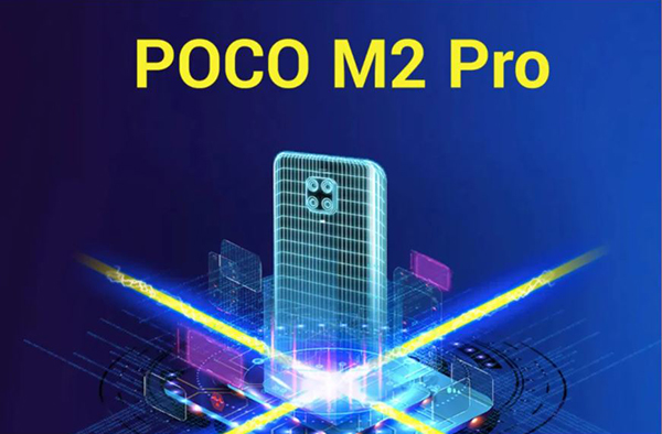 مشخصات شیائومی Poco M2 Pro فاش شد