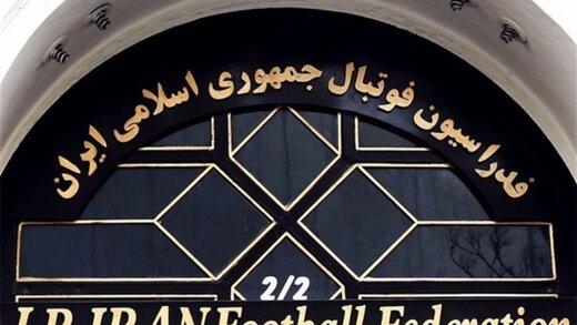 فدراسیون حکم دستیاران ویلموتس را تایید کرد